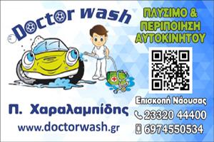 doctorWash