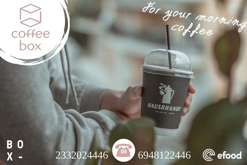 For your morning coffee…Just call Coffee box